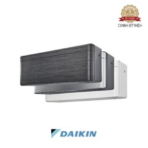 DAIKIN-STYLISH-B