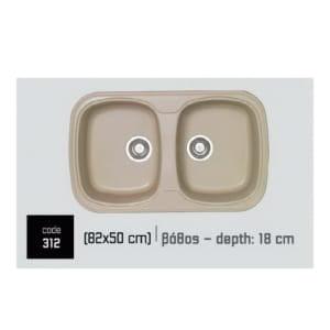 Συνθετικοί-Νεροχύτες-Premium-312