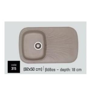 Συνθετικοί-Νεροχύτες-Premium-315